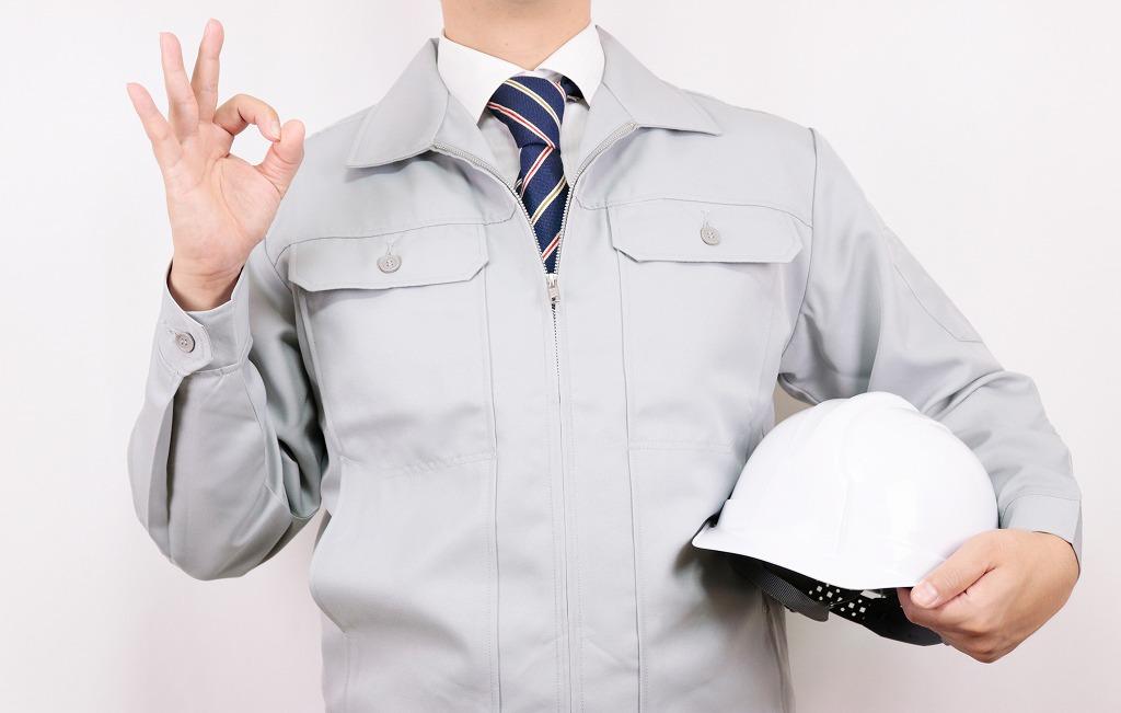 鉄骨工事に向いている人の特徴